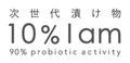 10%Iam